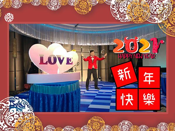 2020-2021新年快樂賀卡.png