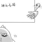 天鵝拷貝(1)