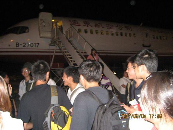 8.到帛琉了~.JPG