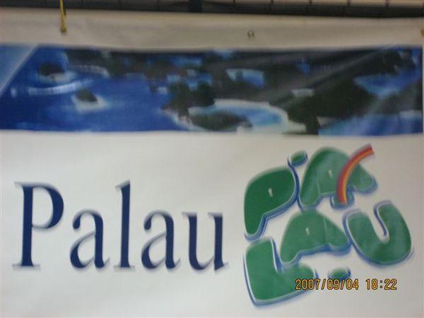 9.Palau.JPG