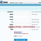 web-ps0002.jpg