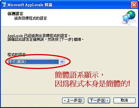 app0014.jpg