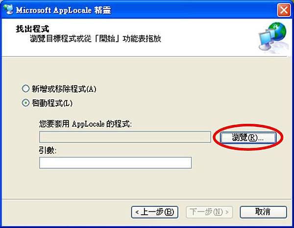 app0011.jpg