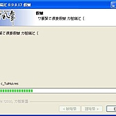 web-0006.jpg