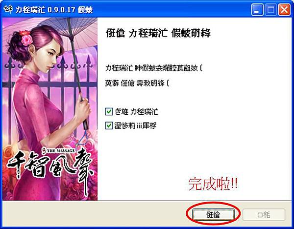 web-0007.jpg