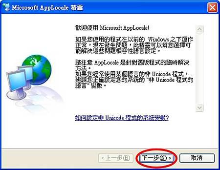 app0010.jpg