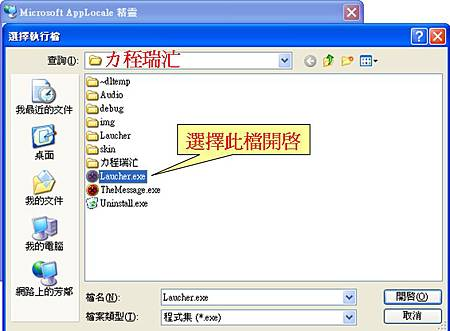 app0012.jpg