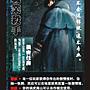 角色-職業殺手0.png