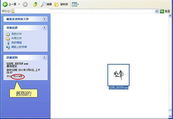web-0004.jpg