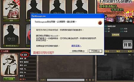 app1111.jpg