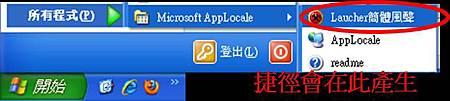app0016.jpg