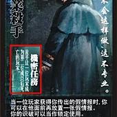 角色-職業殺手.jpg
