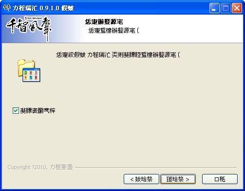 app0020.jpg