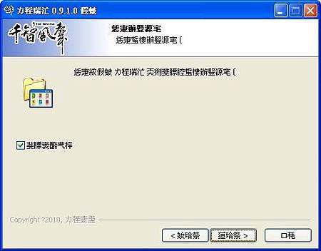 app0021.jpg