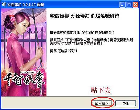 web-0005.jpg