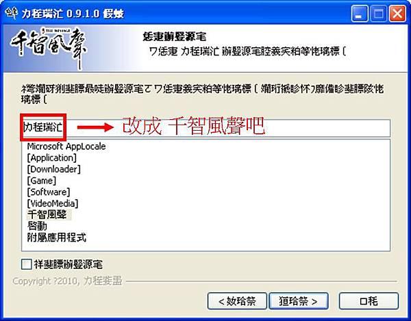 app0019.jpg