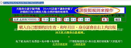 web-ps0003.jpg