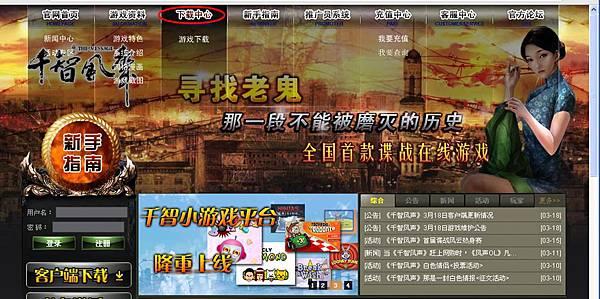 web-0002.jpg