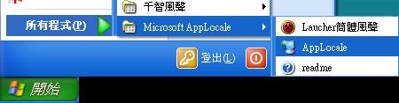 app0009.jpg