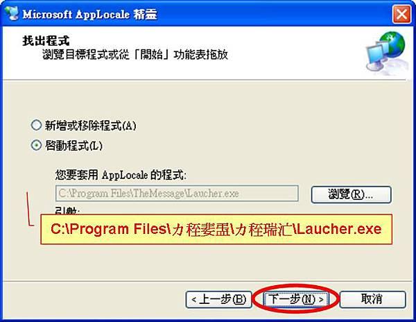 app0013.jpg