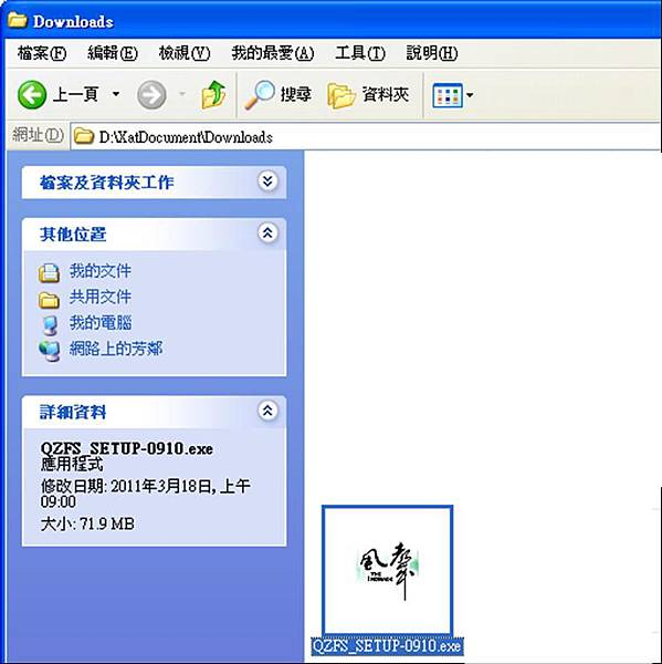 app0017.jpg