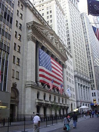 紐約證卷交易所