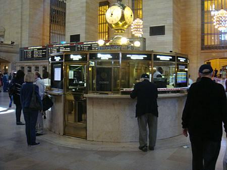 中央車站的售票亭