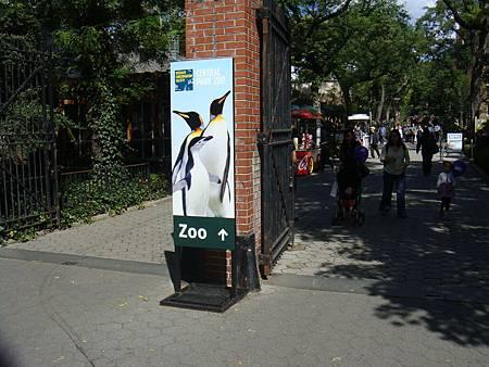 中央公園動物園的入口
