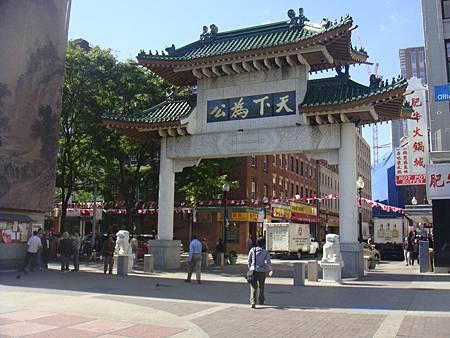 波士頓中國城的天下為公匾額