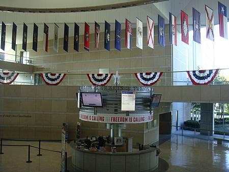 國家憲法中心