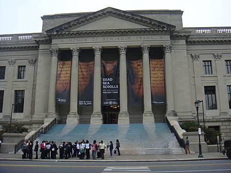 富蘭克林博物館