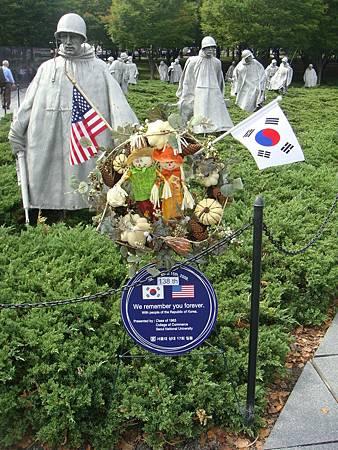 韓戰紀念碑
