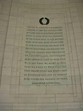獨立宣言文稿