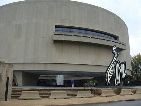 賀西弘現代藝術雕刻博物館
