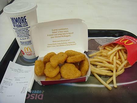 麥當勞十塊雞塊餐