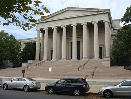 國立美術館