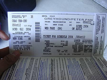 灰狗巴士車票