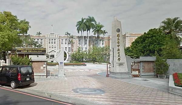 ◆小熊House【售售售】☆教育大學臨路透店★(西區)