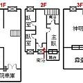 ◆小熊House【售售售】☆光華高工靜巷精緻透天★(北區)