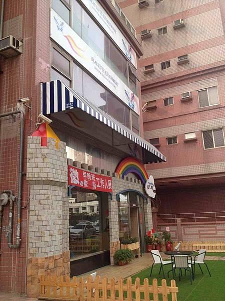 ◆小熊House【售售售】☆僑泰中學收租雙樓店★(南區)
