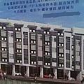 ◆小熊House【售售售】☆環河新墅電梯別墅★(烏日區)