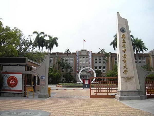 ◆小熊House【售】☆教育大學收租店套★(西區)