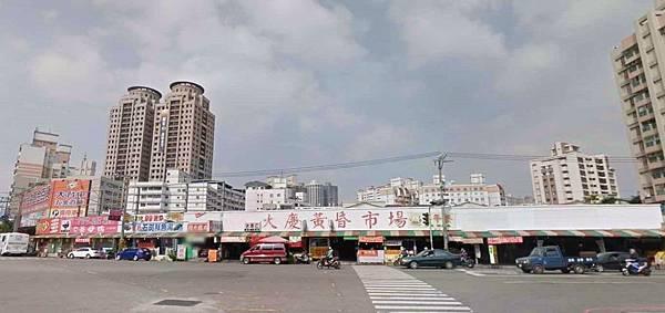 大慶黃昏市場.jpg