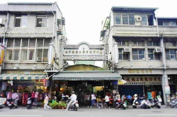 ◆小熊House【售】☆正第二市場旁建地★(中區) 台中第二市場