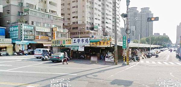 ◆小熊House【售】☆高工吃市店面★(南區)