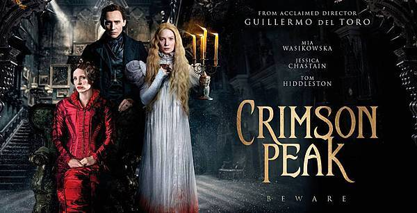 movie-review-crimson-peak-suffers-from-too-much-style-over-substance-664566