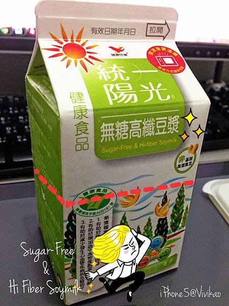 無糖高纖豆漿