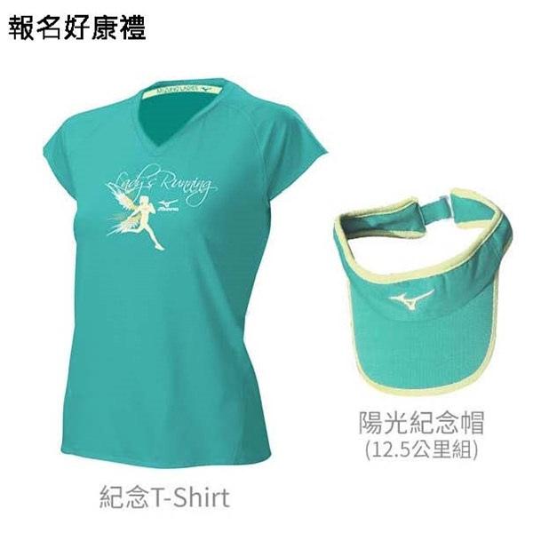 Lady寵愛 - Mizuno Lady's Running_頁面_1
