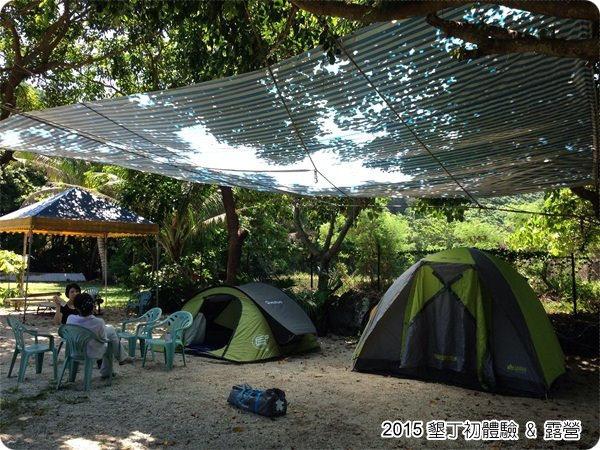 香蕉灣露營