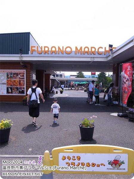 富良野市集フラノマルシェ(Furano Marche)